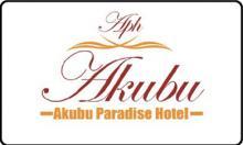 AKUBU PARADISE HOTEL