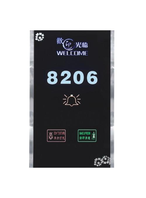 GLJ-0522 3开长方形竖装电子门牌