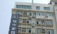 恭喜广州城市家园酒店公寓安装智能锁与电子门牌完工---固丽佳智能锁案列