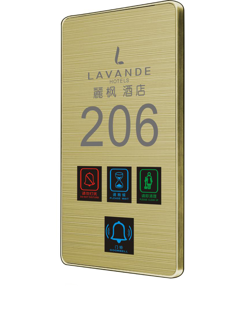 GLJ-MP-A-01G/S 长方形竖装电子门牌