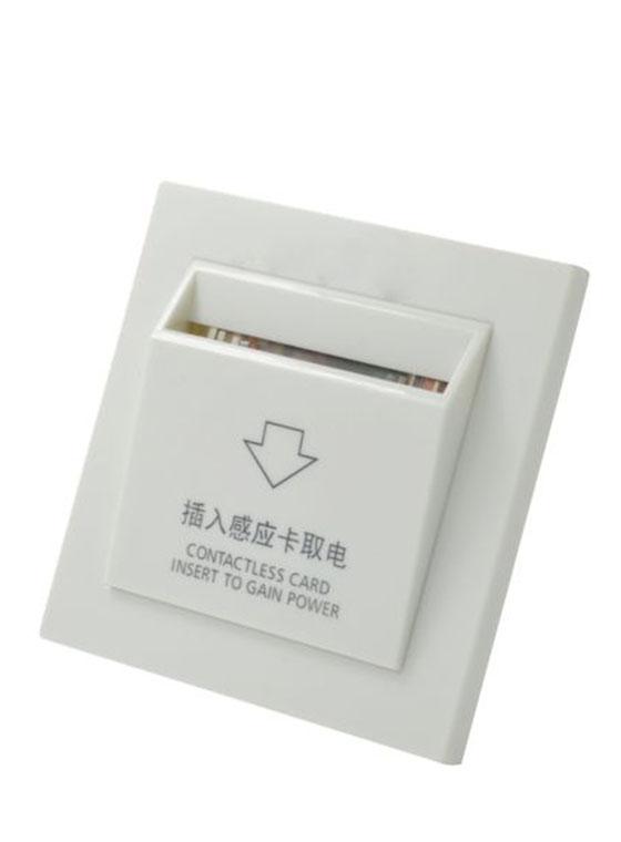 GLJ-350 感应取电开关