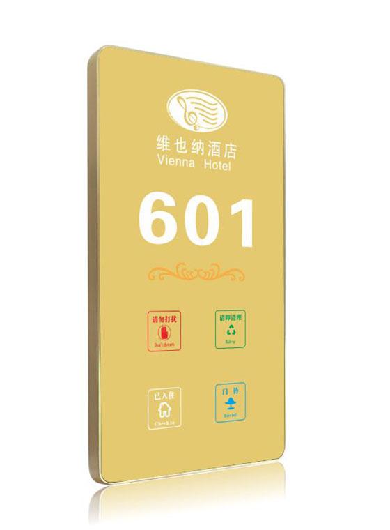 GLJ-A02G 酒店宾馆智能电子门牌