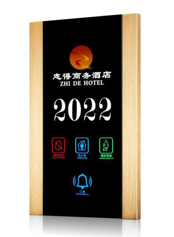 GLJ-D01G 酒店宾馆智能电子门牌