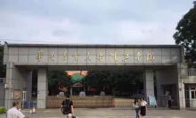 祝贺:广东华南农业大学珠江学院校园一卡通学生公寓楼智能门锁第三期工程安装调试完成!