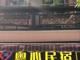 热烈祝贺:广州粵心民宿精品酒店公寓LoRa无线联网密码锁安装调试完成!